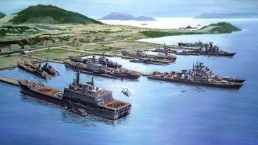 cam_ranh_naval_base_concept__si
